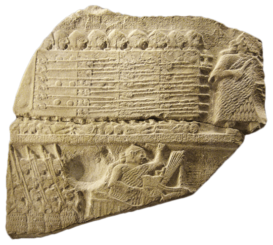 Ancient Mesopotamian bas relief showing an army marching
