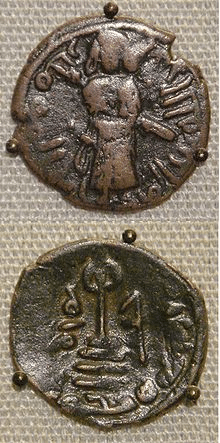 Coin of the Umayyad Caliphate
