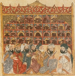 Representation of the House of Wisdom