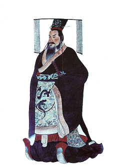 Depicition of Qin Shi Huang, the first emperor of China