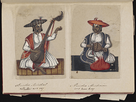A page from the manuscript Seventy-two Specimens of Castes in India