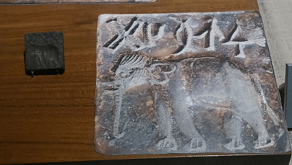 Elephant seal of Indus Valley, Indian Museum